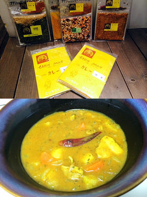 アナンCURRY BOOK