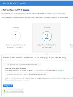 Cara Mendaftar Alexa Dan Cara Verifikasi Terbaru 2016.