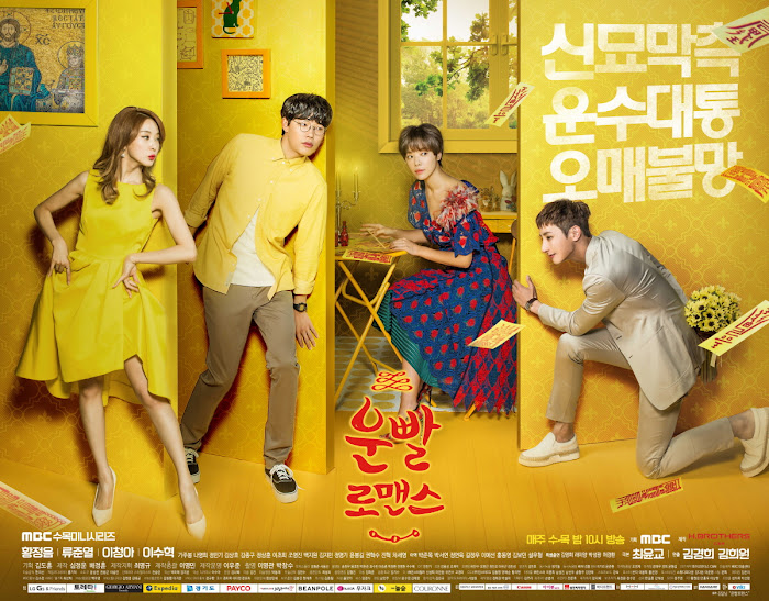 download drama korea lucky romance episode 1 2 3 4 5 6 7 8 9 10 11 12 13 14 15 16 english subtitle indonesia eng sub indo