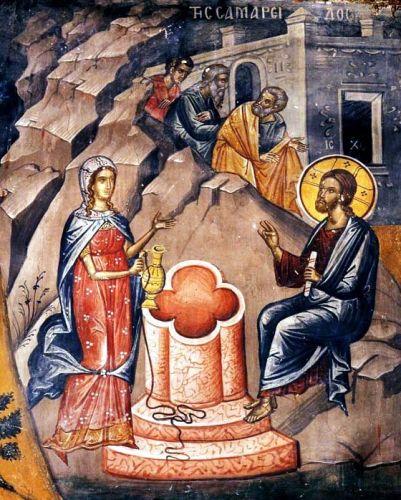 ΟΜΙΛΙΑ στην ΚΥΡΙΑΚΗ της Σαμαρείτιδος, 5η Κυριακή του Πάσχα