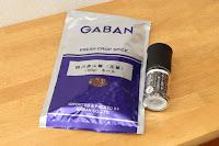 GABAN 四川赤山椒 花椒 100g と  貝印 KHS セラミック ペッパーミル(Kai House Select) FP5160