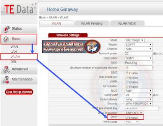 WPS,تعطيل خاصية WPS,ما هو ال WPS,سرقة الواي فاي عن طريق WPS