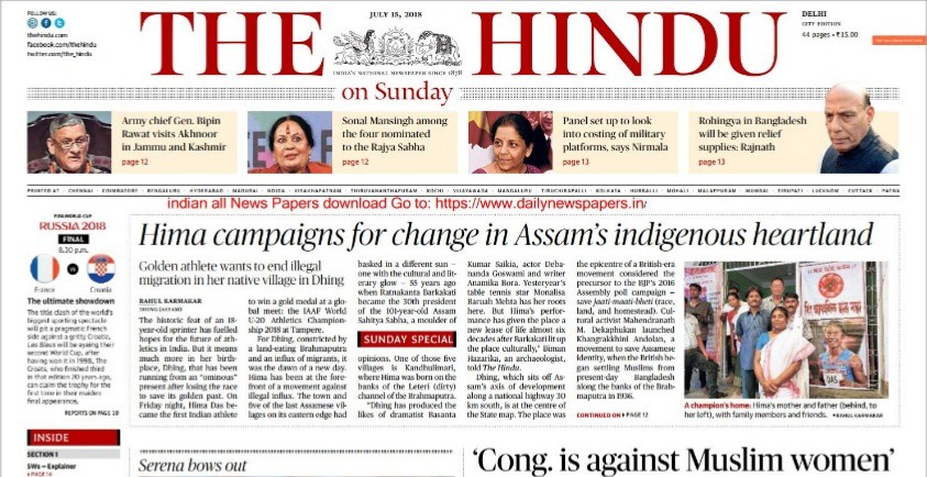 The Hindu e-Paper News September 2018 All E-Papers, The Hindu News E-Paper in PDF file Download