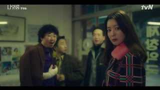 Sinopsis Room No. 9 Episode 1