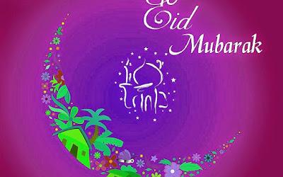 Eid Mubarak Status 2017