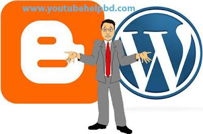 http://www.youtubehelpbd.com/2017/07/wordpress.vs.blogger.html