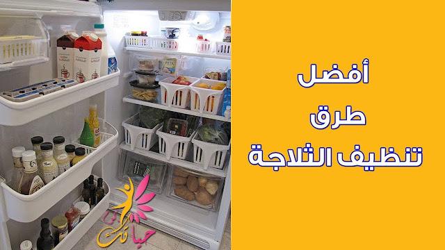 10 حيل ذكية تفيدك في مطبخك في دقائق الجزء الثالث