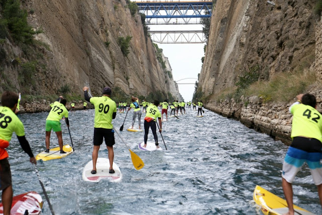 1ος Ανοικτός αγώνας Διάπλους της Διώρυγας της Κορίνθου (Corinth Canal Paddle Crossing) στις 30 Οκτωβρίου