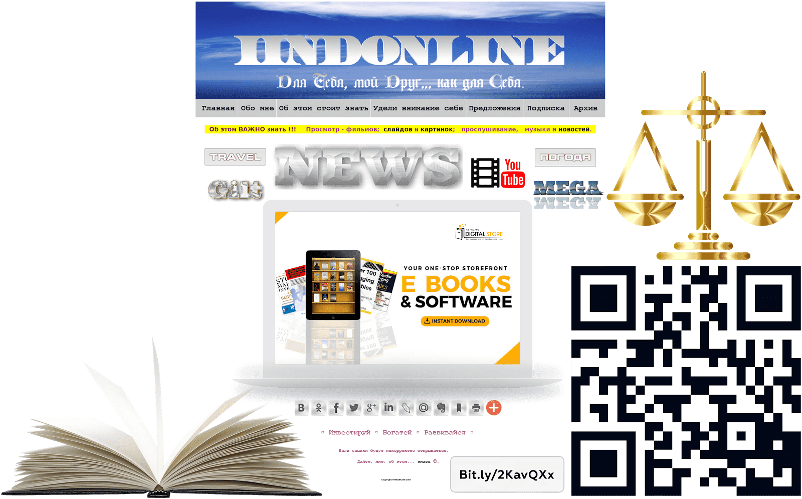 The Largest Digital Infoproduct Store. Digital knowledge for solves various tasks ☼.