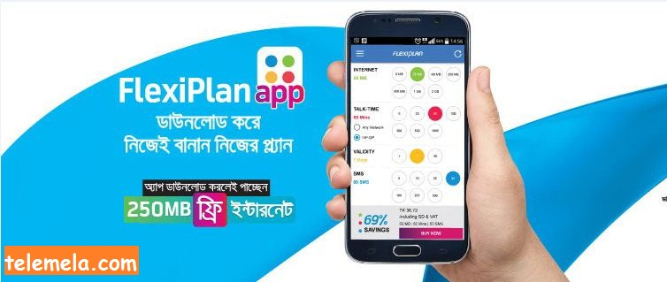 Grameenphone Flexi-Plan App Free Download