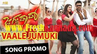 Jaggu Dada Kannada Vaale Jumuki HD Video Song Promo Teaser Download