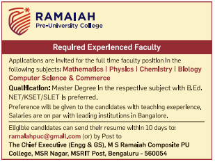 Jobs in Ramaiah Pre University Notification For Lecturer