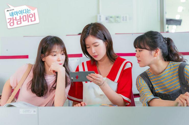 First Impressions: My ID is Gangnam Beauty - DramaPanda