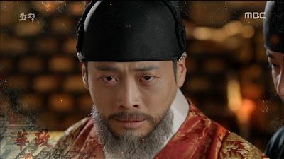 Injo Kim Jae won