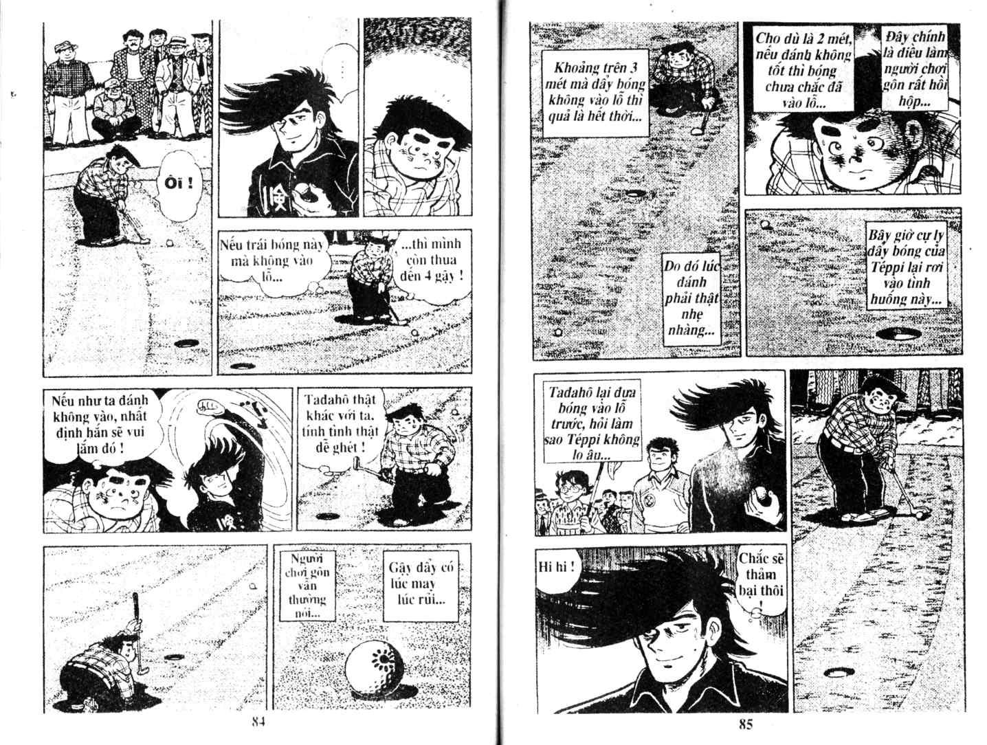 Ashita Tenki ni Naare chapter 7 trang 41
