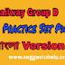 Railway Group D Exam 2018 Practice Set Part 1 Pdf |  Railway Group D Practice Questions Paper In Bengali pdf