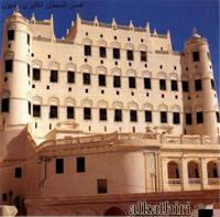 Istana Peninggalan Kerajaan Al Katirie di Kota Seiyun Hadhramaut Yaman