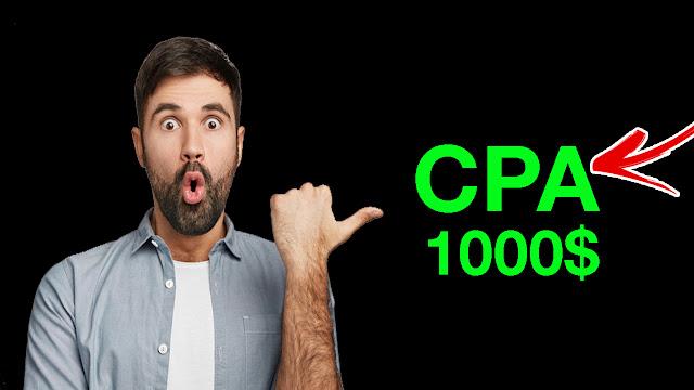 الترويج لعروض cpa