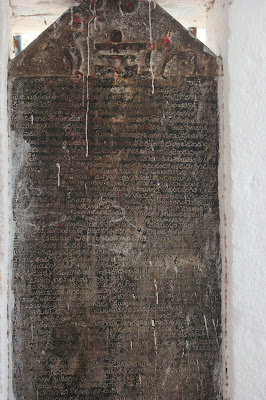 Ancient inscription of 1199 in Virupaksha temple Hampi - Pick, Pack, Go