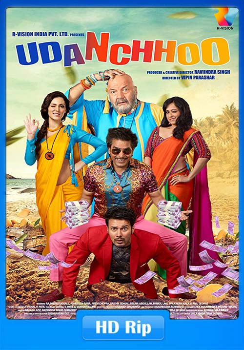 Udanchhoo 2018 100MB HEVC | 480p 300MB Full Movie Download HDTVRip