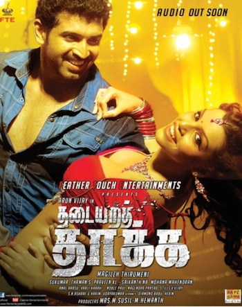Thadaiyara Thaakka 2012 Hindi Dubbed Movie Download