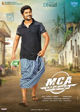 Telugu movie MCA (Middle Class Abbayi) Box Office Collection wiki, Koimoi, MCA (Middle Class Abbayi) cost, profits & Box office verdict Hit or Flop, latest update MCA (Middle Class Abbayi) tollywood film Budget, income, Profit, loss on MT WIKI, Bollywood Hungama, box office india