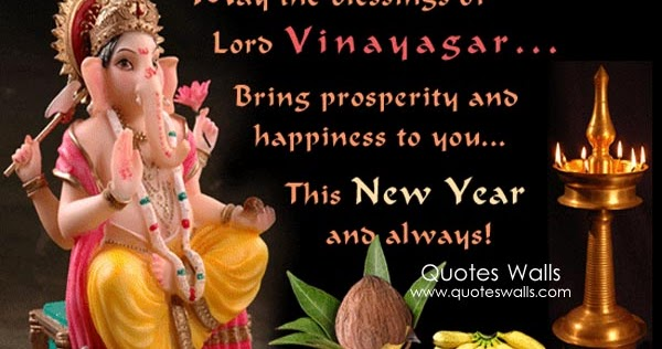 Lord Ganesha Happy New Year Sms Wishes | Quotes Wallpapers