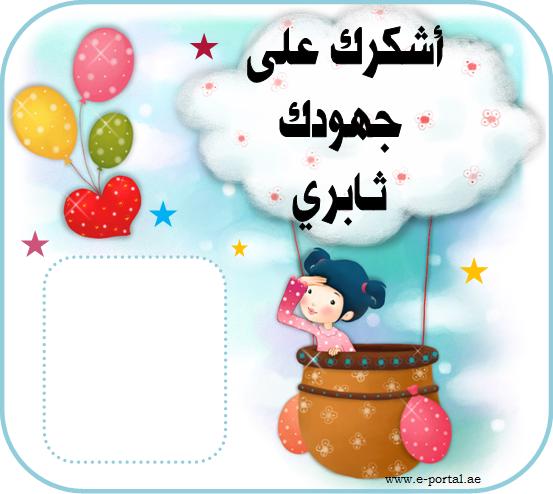 الدراسة عن بعد مجانا باللغة العربية 2019