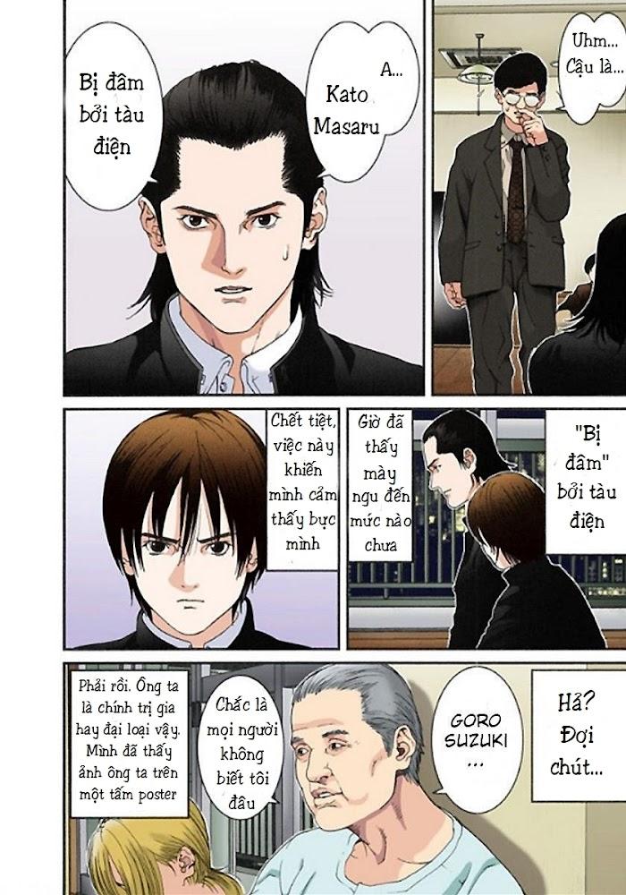Gantz Chap 02: Căn phòng bí ẩn trang 17
