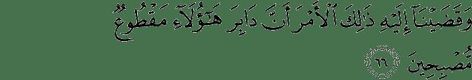 Surat Al Hijr Ayat 66