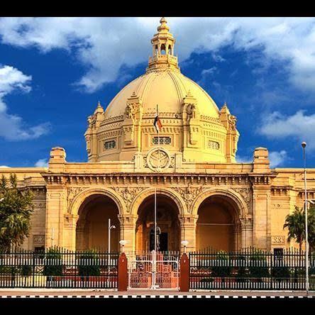 उत्तर प्रदेश सचिवालय द्वारा कलेण्डर वर्ष 2018 (दिसम्बर, 2018 तक मान्य) में निर्गत किये गये प्रवेश-पत्रों की वैधता अवधि बढाये जाने के सम्बन्ध में।