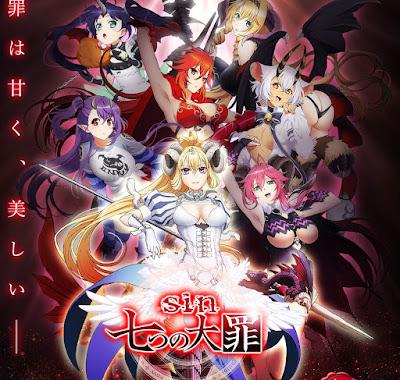 Download OST Opening Ending Anime Tsugumomo Full Version