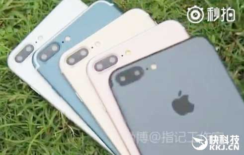 2016 Update iPhone 7 Plus with five new colors