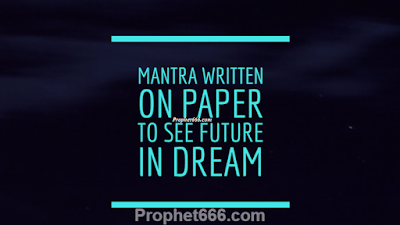 Mantra Kept under pillow to See Future in Dream