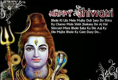 Maha shiva ratari images quotes free download 2017