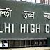 ईवीएम का मसला दिल्ली उच्च न्यायालय पहुंचा