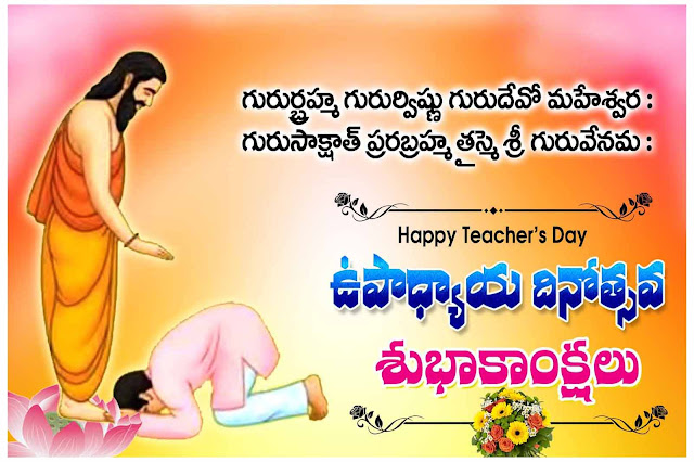 Best Whatsup Inspirational Quotes And Hd Images Telugu Suktulu