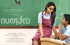 Watch Pencil (2016) DVDScr Tamil Full Movie Watch Online Free Download