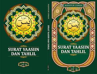 Download File Buku Yasin dan Tahlil Tanpa Terjemahan Gratis