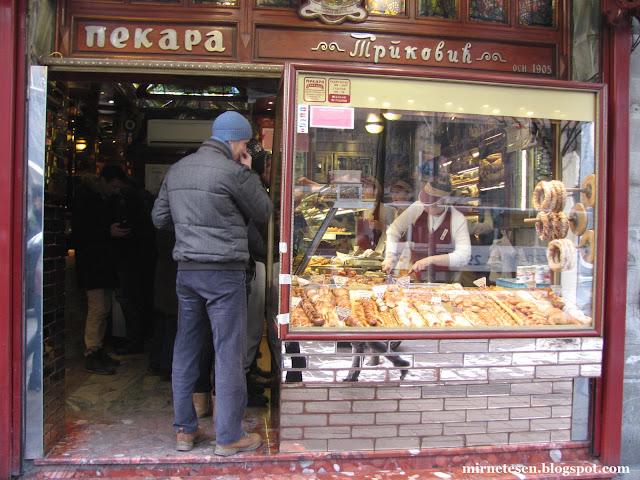 """Пекара """"Трйкович"""" в Белграде - лучшая пекарня города"""