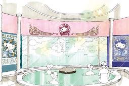 世界初ハローキティ展望風呂 四万グランドホテル