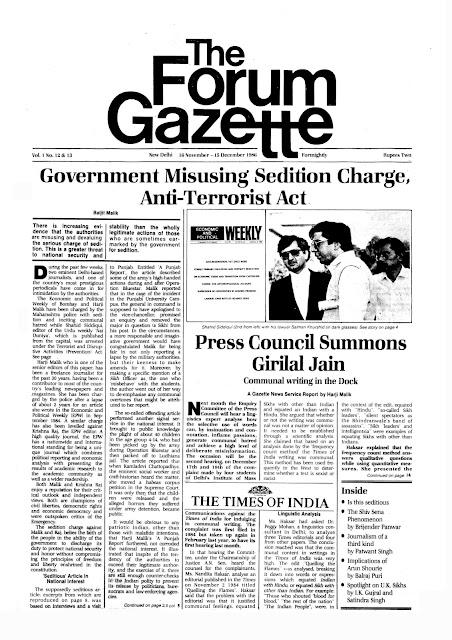 The Forum Gazette Vol. 1 No. 12 & 13 November 16 - December 15, 1986