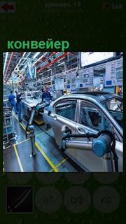 на конвейере производства собираются автомобили