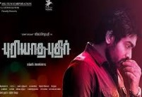 Puriyatha Puthir 2017 Tamil Movie Watch Online