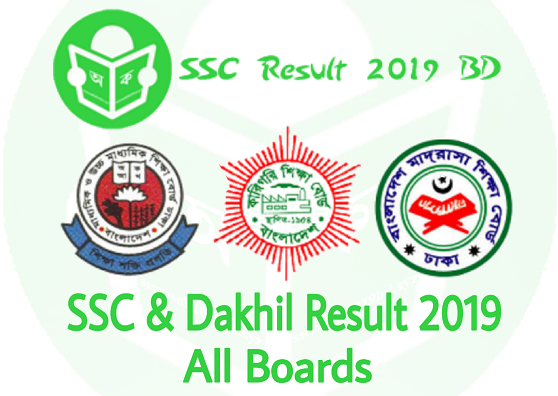 ssc result 2019, ssc exam result 2019, ssc result 2019 online, ssc result 2019 by online, dakhil result 2019 by online, dakhil result 2019, dakhil exam result 2019, ssc result 2019 bd, dakhil result 2019 bd, ssc exam result 2019 online, dakhil exam result 2019 online, dakhil result 2019 online, how to check ssc result 2019 online, how to check dakhil result 2019 by online, how to check ssc result 2019, check ssc result 2019 check, check ssc result 2019, dakhil resu;t 2019 check, check dakhil result 2019
