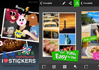 PhotoGrid APK / APP Download,相片組合 APP,好用的圖片、照片拼圖 APP,Android 版下載