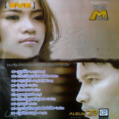 M CD Vol 29
