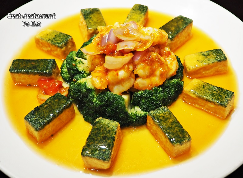 Best restaurant to eat malaysian food travel blog ee for 77 chinese cuisine