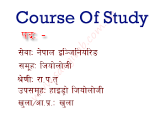 Hydro Geology Gazetted Third Class Officer Level Course of Study/Syllabus