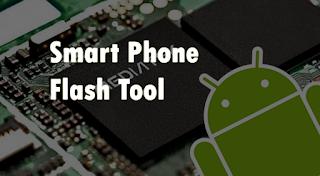 مميزات وخصائص برنامج SP flash tool: